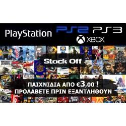 Προσφορές σε παιχνίδια PS2 , PS3 και Xbox