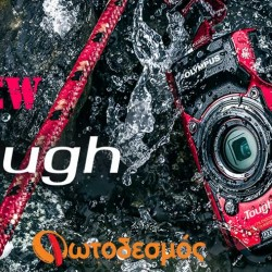 Νέα Olympus Tough TG-5