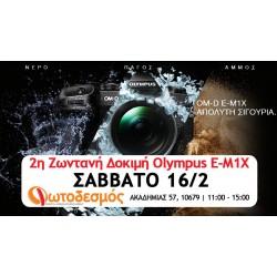 Olympus E-M1X - 2η Ζωντανή Δοκιμή